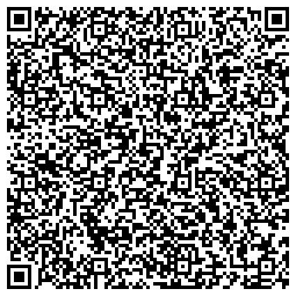 QR-код с контактной информацией организации МОУ КАМЕНСК-УРАЛЬСКОГО № 14 СРЕДНЯЯ ОБЩЕОБРАЗОВАТЕЛЬНАЯ ШКОЛА