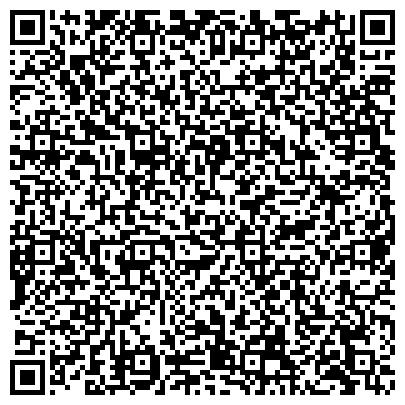 QR-код с контактной информацией организации КАМЕНСК-УРАЛЬСКОГО № 29 СРЕДНЯЯ ОБЩЕОБРАЗАВАТЕЛЬНАЯ ШКОЛА, МОУ