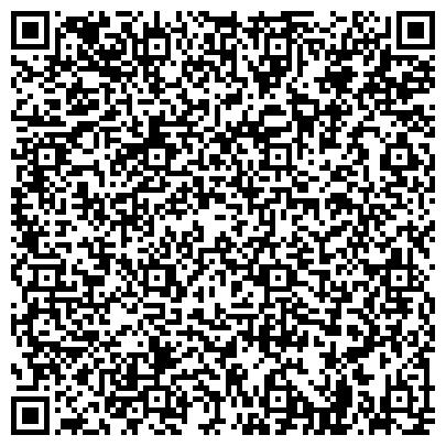 QR-код с контактной информацией организации КАМЕНСК-УРАЛЬСКОГО № 34 СРЕДНЯЯ ОБЩЕОБРАЗОВАТЕЛЬНАЯ ШКОЛА, МОУ