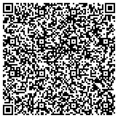 QR-код с контактной информацией организации КАМЕНСК-УРАЛЬСКОГО № 38 СРЕДНЯЯ ОБЩЕОБРАЗОВАТЕЛЬНАЯ ШКОЛА, МОУ
