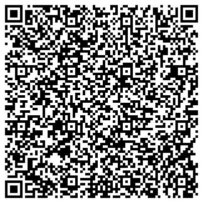 QR-код с контактной информацией организации КАМЕНСК-УРАЛЬСКОГО № 51 СРЕДНЯЯ ОБЩЕОБРАЗОВАТЕЛЬНАЯ ШКОЛА, МОУ