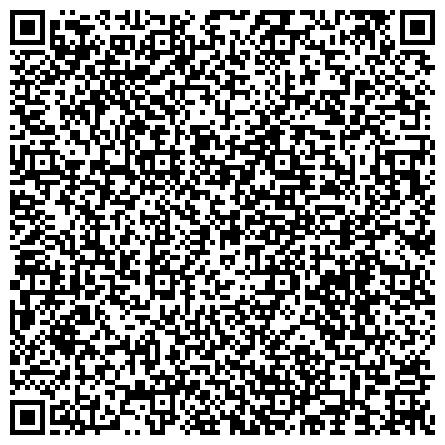 QR-код с контактной информацией организации КАМЕНСК-УРАЛЬСКОГО № 101 ДЕТСКИЙ САД НАЧАЛЬНАЯ ШКОЛА ДЛЯ ДЕТЕЙ ДОШКОЛЬНОГО И МЛАДШЕГО ШКОЛЬНОГО ВОЗРАСТА, МОУ