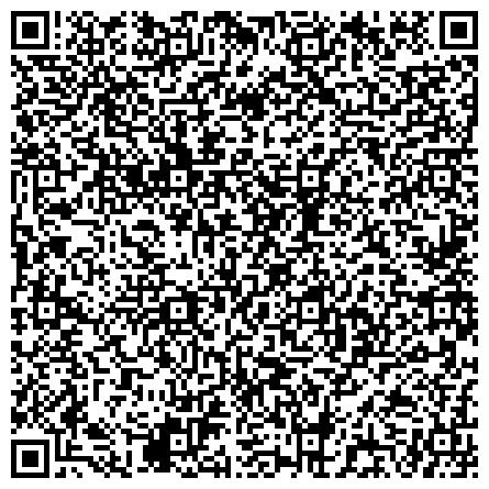 QR-код с контактной информацией организации КАМЕНСК-УРАЛЬСКАЯ № 23