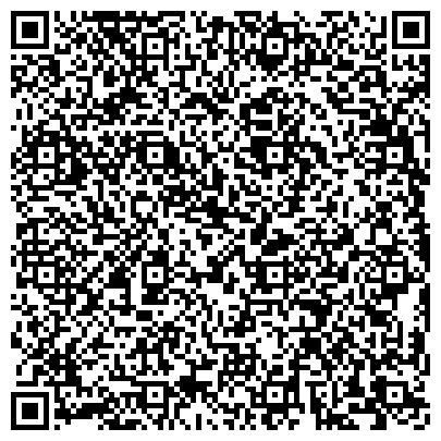 QR-код с контактной информацией организации КАМЕНСК-УРАЛЬСКОГО № 3 СРЕДНЯЯ ОБЩЕОБРАЗОВАТЕЛЬНАЯ ШКОЛА, МОУ