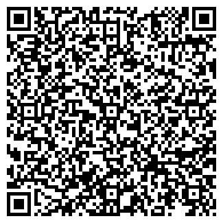 QR-код с контактной информацией организации ОАО УНР 196