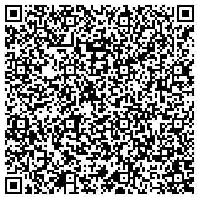 QR-код с контактной информацией организации КАМЕНСК-УРАЛЬСКОГО № 20 СРЕДНЯЯ ОБЩЕОБРАЗОВАТЕЛЬНАЯ ШКОЛА, МОУ