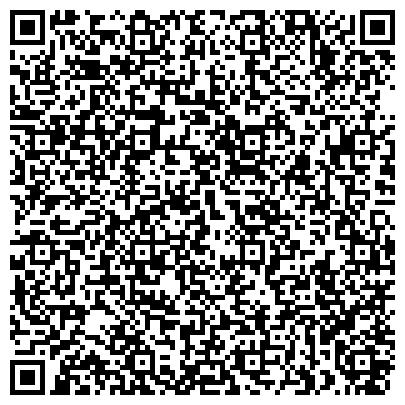 QR-код с контактной информацией организации КАМЕНСК-УРАЛЬСКОГО № 21 СРЕДНЯЯ ОБЩЕОБРАЗОВАТЕЛЬНАЯ ШКОЛА, МОУ