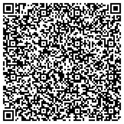 QR-код с контактной информацией организации КАМЕНСК-УРАЛЬСКОГО № 40 СРЕДНЯЯ ОБЩЕОБРАЗОВАТЕЛЬНАЯ ШКОЛА