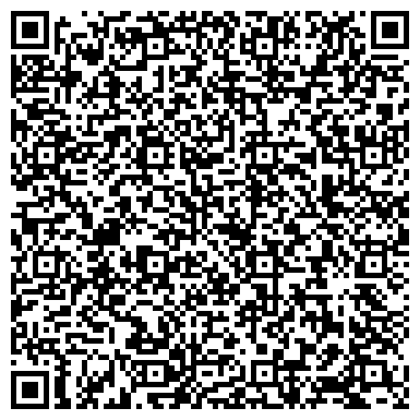 QR-код с контактной информацией организации КАМЕНСК-УРАЛЬСКОГО № 1 ДЕТСКАЯ ШКОЛА ИСКУССТВ