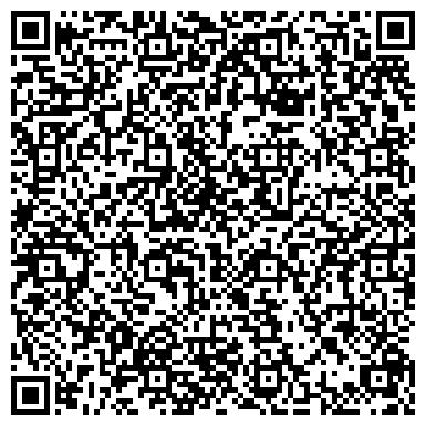 QR-код с контактной информацией организации КАМЕНСК-УРАЛЬСКОГО № 1 ДЕТСКАЯ МУЗЫКАЛЬНАЯ ШКОЛА