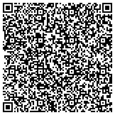 QR-код с контактной информацией организации КАМЕНСК-УРАЛЬСКОГО № 27 ШКОЛА-ИНТЕРНАТ ОСНОВНОГО ОБЩЕГО ОБРАЗОВАНИЯ МУО