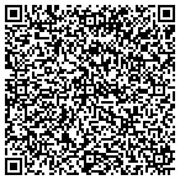 QR-код с контактной информацией организации КАМЕНСК-УРАЛЬСКОГО № 9 ЛИЦЕЙ, МОУ
