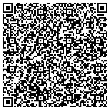 QR-код с контактной информацией организации КАМЕНСК-УРАЛЬСКОГО СИНАРСКИЙ ПРОФЕССИОНАЛЬНЫЙ ЛИЦЕЙ