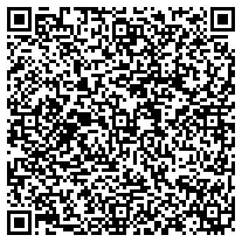 QR-код с контактной информацией организации УПРАВЛЕНИЕ МЕХАНИЗАЦИИ
