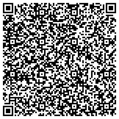 QR-код с контактной информацией организации ОТДЕЛ ВНЕВЕДОМСТВЕННОЙ ОХРАНЫ ПРИ ОВД ПО КАРАБАШСКОМУ ГОРОДСКОМУ ОКРУГУ