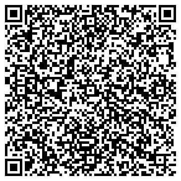 QR-код с контактной информацией организации КАРАБАШСКИЙ ОТДЕЛ СУДЕБНЫХ ПРИСТАВОВ