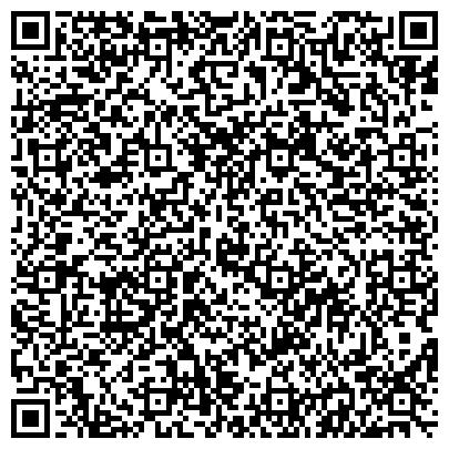 QR-код с контактной информацией организации КАРТАЛИНСКИЕ ЭЛЕКТРОТЕПЛОВЫЕ СЕТИ, ФИЛИАО ОАО 'ЧЕЛЯБОБЛКОММУНЭНЕРГО'