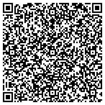 QR-код с контактной информацией организации КАРТАЛИНСКАЯ ГОРОДСКАЯ КОЛЛЕГИЯ АДВОКАТОВ