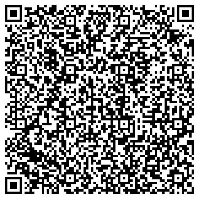 QR-код с контактной информацией организации ОГБУ Карталинская межрайонная ветеринарная лаборатория