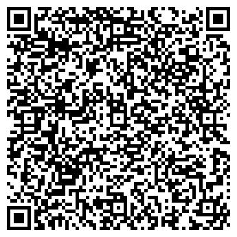 QR-код с контактной информацией организации УЮТ КАФЕ-БАР