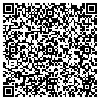 QR-код с контактной информацией организации ФИЛЬТР