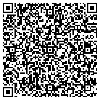 QR-код с контактной информацией организации ДВОРЕЦ КУЛЬТУРЫ ИМ. ЗАХАРОВА