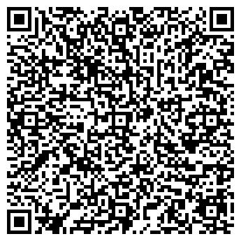QR-код с контактной информацией организации КАСЛИЖЕЛДОРТРАНС ЗАО