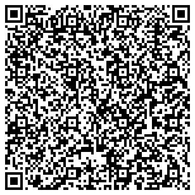QR-код с контактной информацией организации АРХИВНЫЙ ОТДЕЛ АДМИНИСТРАЦИИ КАСЛИНСКОГО МУНИЦИПАЛЬНОГО РАЙОНА