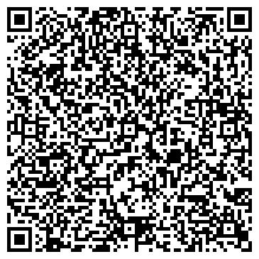 QR-код с контактной информацией организации КАСЛИНСКИЙ ЦЕНТРАЛЬНЫЙ ПЕРЕГОВОРНЫЙ ПУНКТ