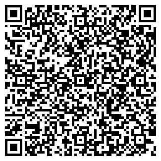 QR-код с контактной информацией организации ФИРМА КАС