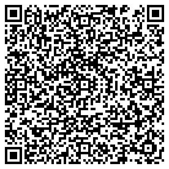 QR-код с контактной информацией организации ЮЖУРАЛ-АСКО СТРАХОВАЯ КОМПАНИЯ ООО, ПРЕДСТАВИТЕЛЬСТВО В Г. КАСЛИ