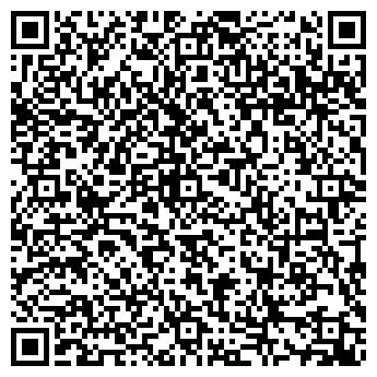 QR-код с контактной информацией организации ФЛАМИНГО-Г. ГРОДНО