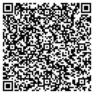 QR-код с контактной информацией организации СТАНЦИЯ МАУК