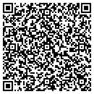 QR-код с контактной информацией организации ФЛАНЕЦ 13