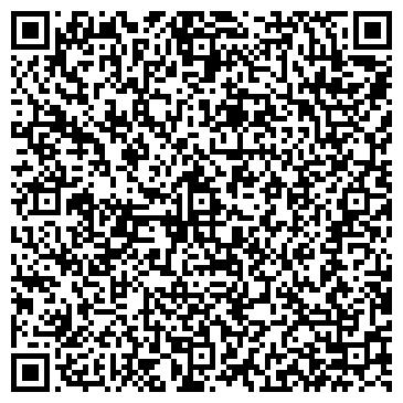 QR-код с контактной информацией организации ЩЕРБАКОВСКИЙ ПИВОВАРЕННЫЙ ЗАВОД ЗАО