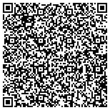 QR-код с контактной информацией организации КАТАВ-ИВАНОВСКИЙ ГОРОДСКОЙ СУД