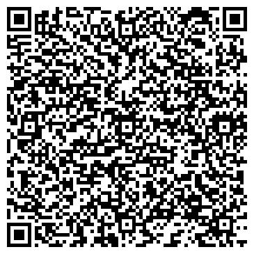QR-код с контактной информацией организации Усть – Катавский городской отдел судебных приставов