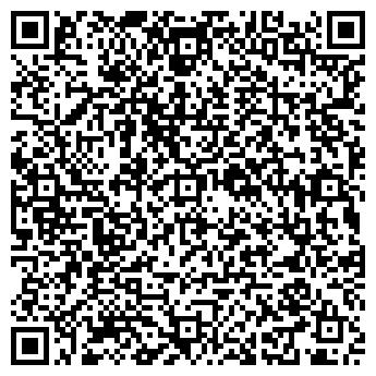 """QR-код с контактной информацией организации ООО МЦ """"Вита"""""""