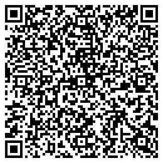 QR-код с контактной информацией организации ФОРЕТОН
