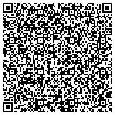 QR-код с контактной информацией организации ЮРЮЗАНСКОЕ ЛЕСНИЧЕСТВО, ФИЛИАЛ КАТАВ-ИВАНОВСКОГО ЛЕСХОЗА