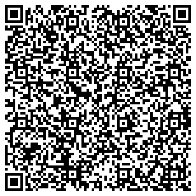 QR-код с контактной информацией организации РОСГОССТРАХ-УРАЛ ООО, СТРАХОВОЙ ОТДЕЛ В Г.КАТАВ-ИВАНОВСК