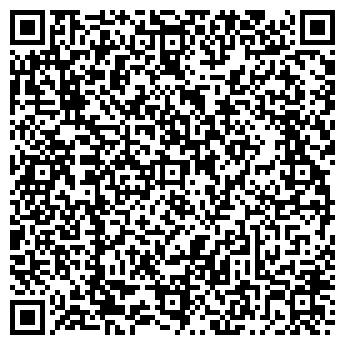 QR-код с контактной информацией организации ООО УРАЛТЕХНОКОМПЛЕКТ