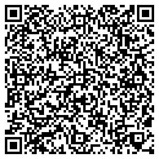 QR-код с контактной информацией организации ФОРТ
