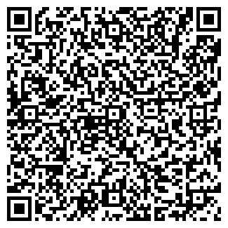 QR-код с контактной информацией организации КАЧКАНАРСКАЯ