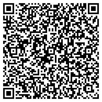 QR-код с контактной информацией организации КАЧКАНАРА № 297