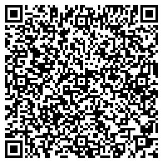 QR-код с контактной информацией организации РОЩА-БИ