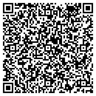 QR-код с контактной информацией организации АВТОМАТИКА МП