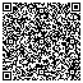 QR-код с контактной информацией организации ООО ХАЛЗАН