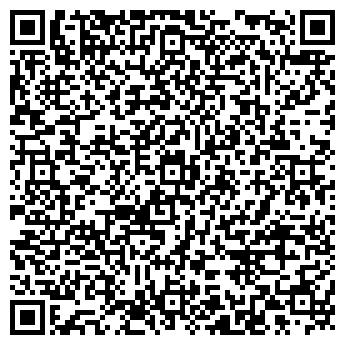QR-код с контактной информацией организации ДЛЯ ВАС ФОТОМАГАЗИН