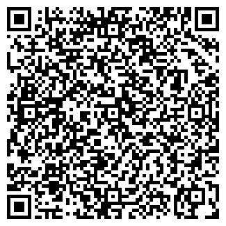 QR-код с контактной информацией организации ВВЕДЕНСКОЕ ДРСУ